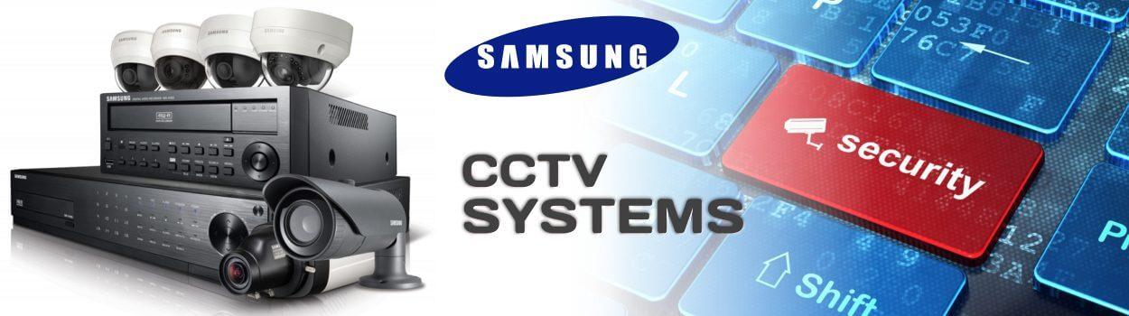 Samsung CCTV Uganda